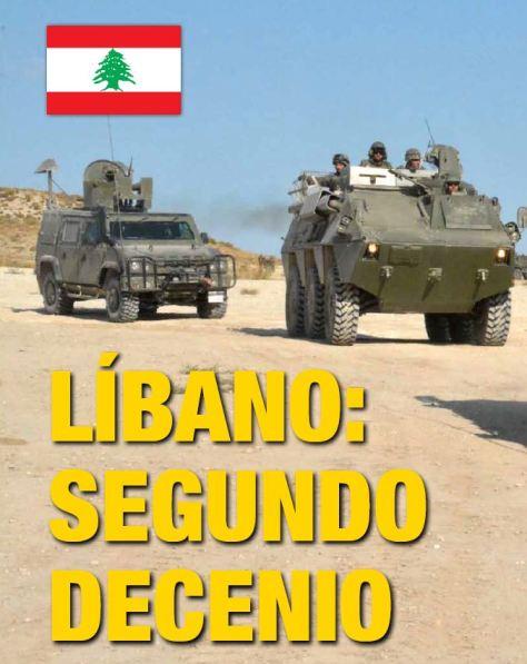 Líbano: Segundo decenio
